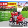 农用旋耕机农机机械家用松土机农业神器翻地机小型开沟机农用机械