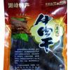 温州特产零食湖岭牛肉干袋装原味手撕 烘培 休闲食品特价