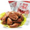 鸿雁食品 卤味香辣鸭心15g 真空独立小包装 办公室休闲零食 包邮