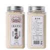 薏米粉纯 现磨 代餐粉粥祛湿气 代餐饱腹食品 小薏米薏仁粉冲饮