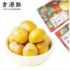 食源黔板栗仁100g/袋熟制坚果特产栗子休闲食品孕妇零食