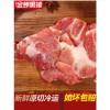 金蝉T7黑猪肉土猪肉6斤猪腿肉冷冻生鲜烤肉食材 农家散养猪肉新鲜