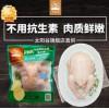太阳谷不使用抗生素童子鸡生鲜冷冻整鸡走地鸡孕妇月子鸡800g*2