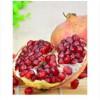 会理突尼斯软籽石榴5斤10新鲜孕妇水果当季整箱包邮薄皮红甜石榴