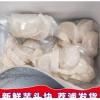 荔浦芋头4斤新鲜削皮切块真空包装冷冻槟榔芋香芋紫腾芋广西蔬菜