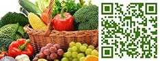 食品总汇物联网平台