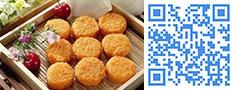 食品总汇物联网